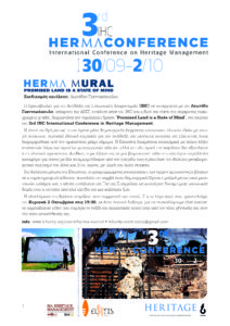 3rd-herma-conference_deltio-typou_herma-mural-project_press-sm