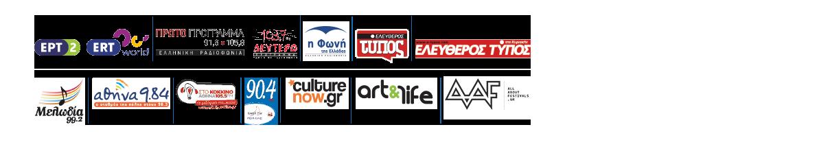logos-xorhgoi-epikoinonias